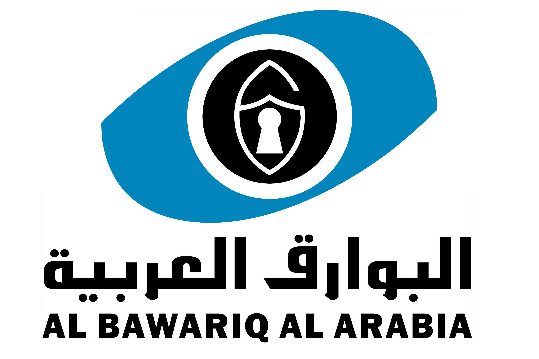Albawariq